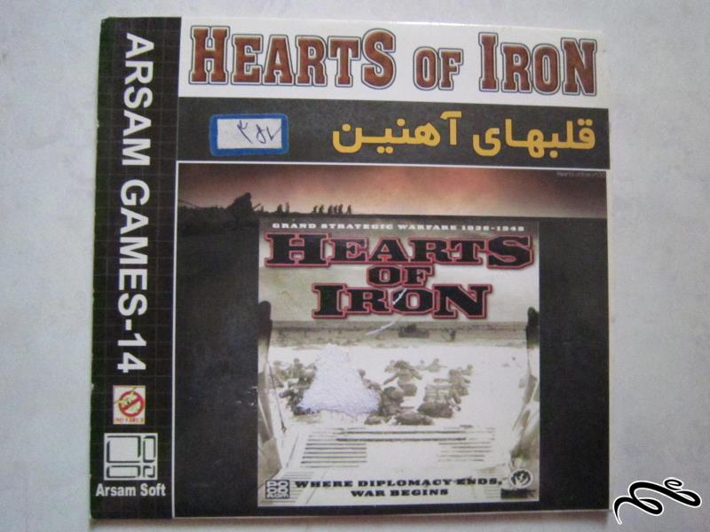 بازی Hearts Of Iron