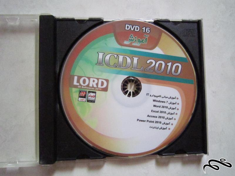 ICDL 2010